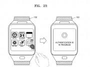 Samsung-vein-patent-01