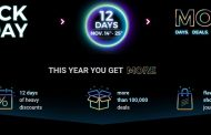 Best Jumia Black Friday 2016 Deals So Far